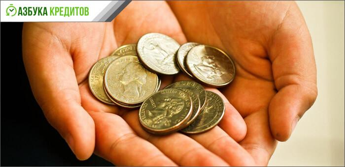 В каких случаях капитализация вклада невыгодна