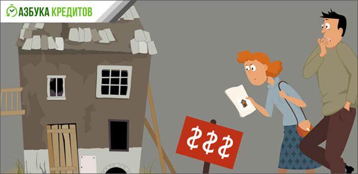 ломбардная ипотека с квартирой за кредитом плохая кредитная история какие банки выдают кредиты
