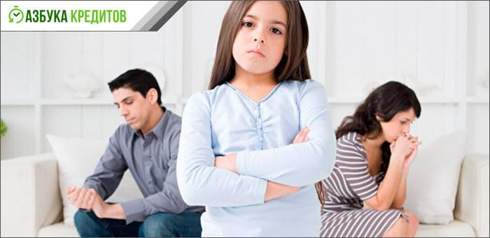 Деление ипотеки при разводе при наличии детей