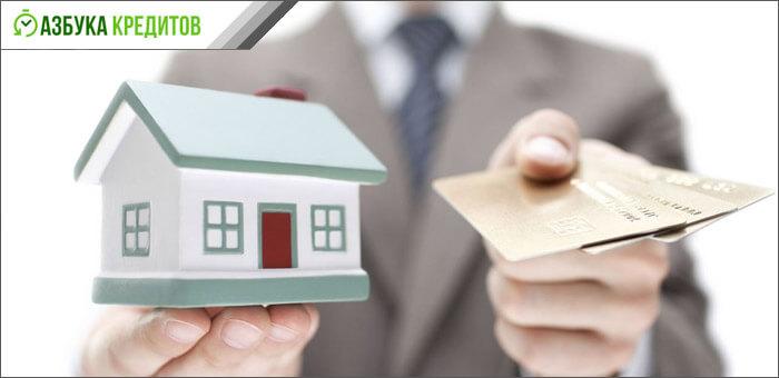 Что такое потребительский кредит без обеспечения в сбербанке условия