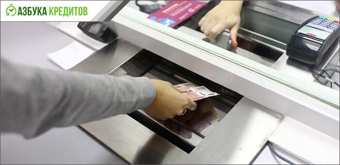 Изображение - Как открыть валютный вклад kak-sdelat-vklad-v-inostrannoy-valyute-esli-na-rukah-rubli