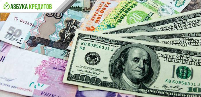 краткосрочные вклады в разной валюте