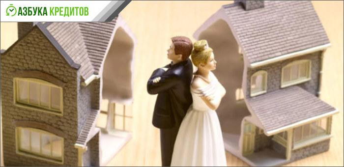 Муж и жена делят имущество при разводе