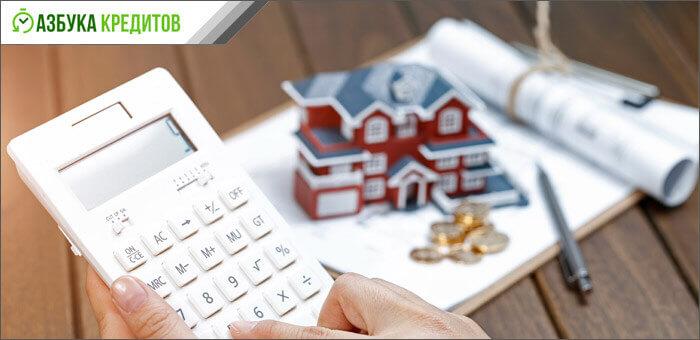 Помощь заемщикам ипотечных кредитов