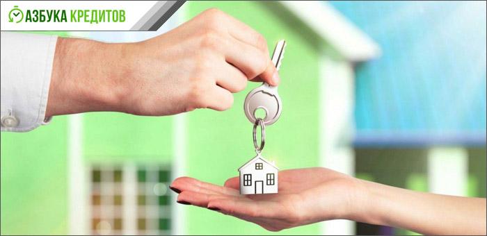Изображение - Как купить в ипотеку дом по шагам со всеми нюансами poluchenie-ipoteki-na-dom