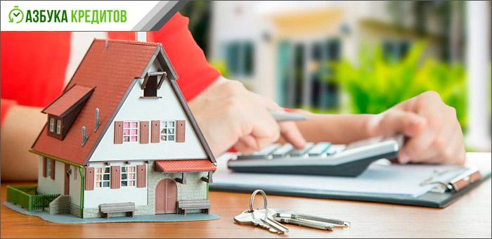 Условия предоставления ипотеки для пенсионеров
