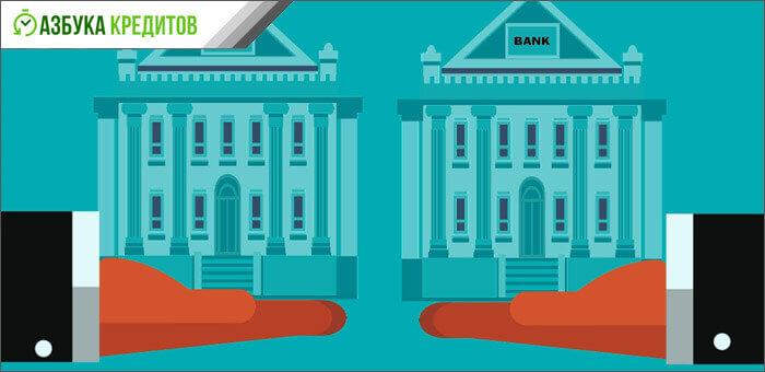 В каком банке открыть накопительный вклад