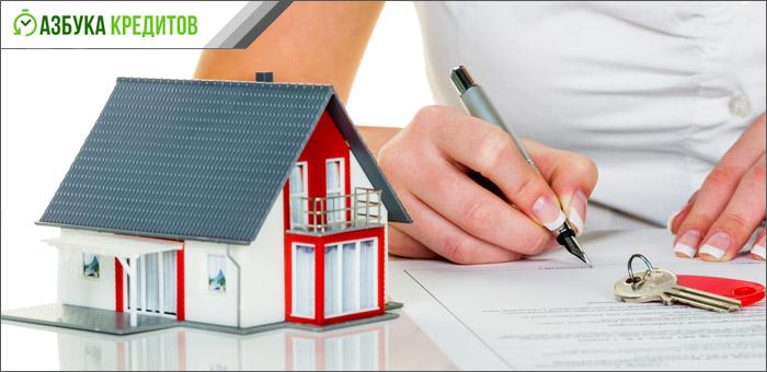 Изображение - Как купить в ипотеку дом по шагам со всеми нюансами vybor-programmy-kreditovaniya