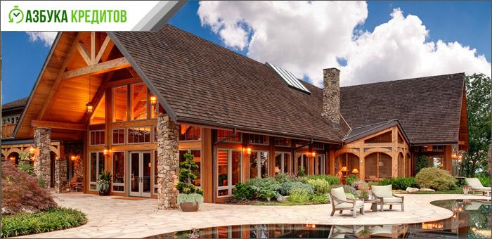 Выбор жилья для приобретения в ипотеку