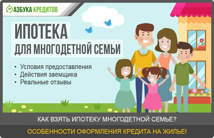 В вашем банке я погасил ипотечный кредит (договор цессии № РК-190057/7-И от 21.12.2012).