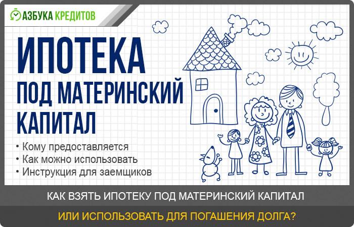 банк санкт петербург онлайн кабинет