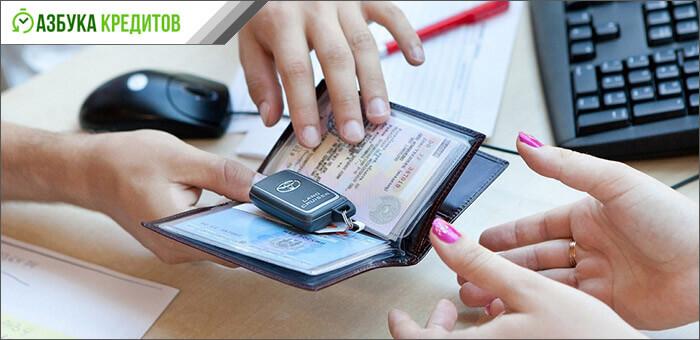 Менеджер отдает документы и ключи от автомобиля