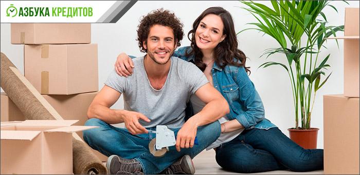Изображение - Целевой ипотечный кредит, виды и особенности, программы в банках, условия получения и требования к з molodaya-para-korobki-pereezd