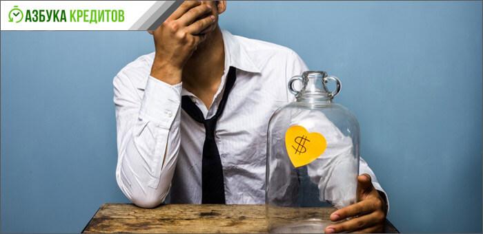 объявление банкротства при валютной ипотеке