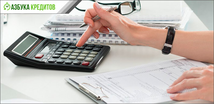 Изображение - Целевой ипотечный кредит, виды и особенности, программы в банках, условия получения и требования к з strahovanie-proschet-stoimosti-na-kalkulyatore