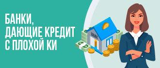 Альфа банк должники по кредитам база данных