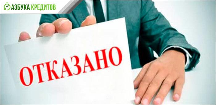 Почта банк кредит наличными калькулятор 2020 онлайн