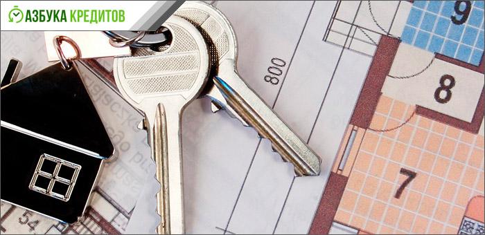 Ключи от квартиры лежат на схеме