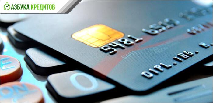 Кредитная карта лежит на клавиатуре